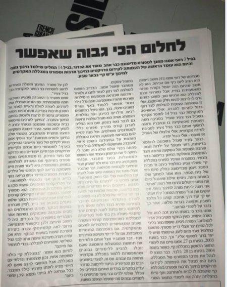 Dream as High as Possible - Mebit Newspaper