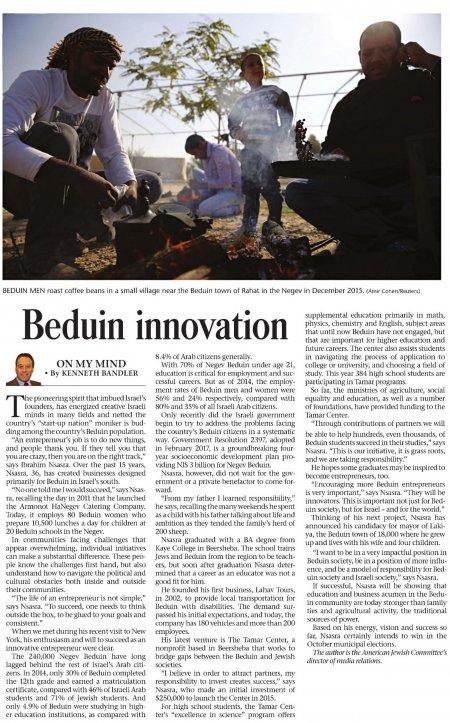 Beduin Innovation - Jerusalem Post